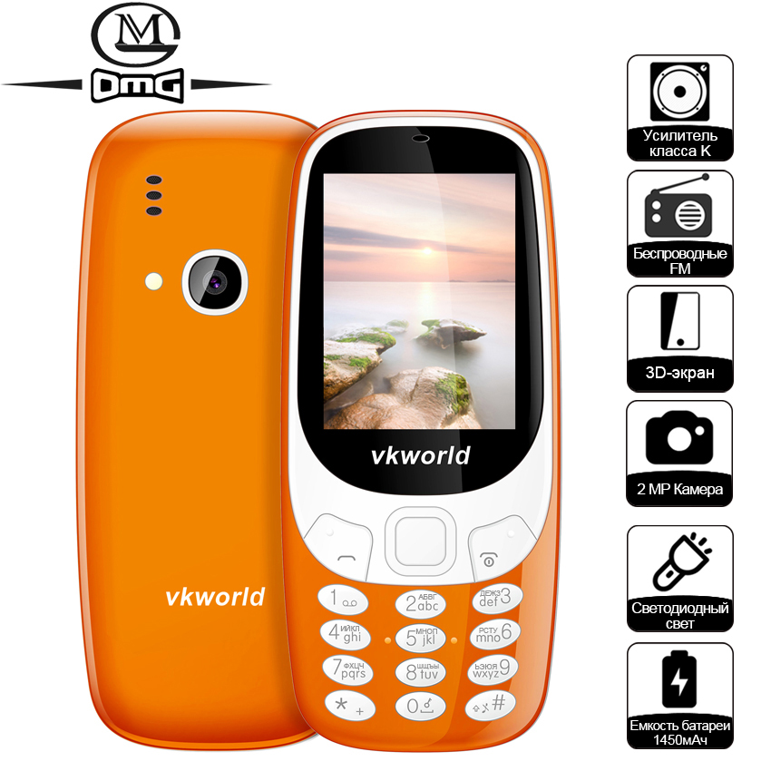 Russian Keyboard Mobile Phone 2 4 1450mAh Battery Big Speaker Wireless FM students Cell phones Dual