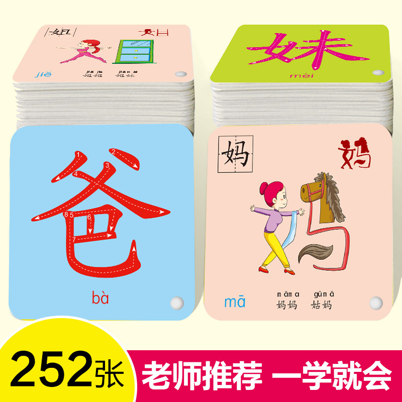 New Chinese Kids Book Characters Cards Learn Chinese 202 Pcs/set With Pinyin Books For Kids Children/color/art Books Libro(China)