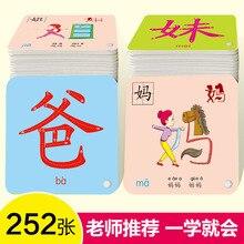 Novo Chinês Crianças Personagens Do Livro Aprender Chinês 202 pçs/set com Pinyin Cartões livros para crianças dos miúdos/cor/libro livros de arte