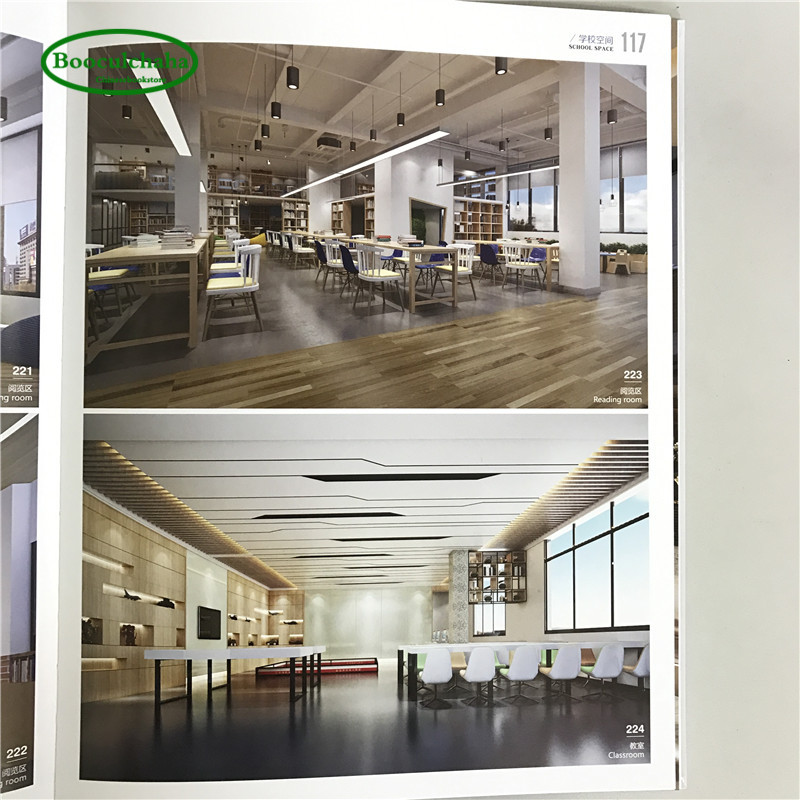 Interior Commercial Design Software