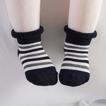 1 Pairs Cotton Soft Solid Socks for Baby Boys Girls Toddler Kids Child Loose Comfortable Toddler Coffee Gray White Casual Socks