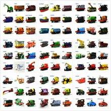 Литье под давлением игрушка поезда магнитный разъем Магнитный шлейф Advanture поезд детские игрушки двигатель Железнодорожный подарок для детей