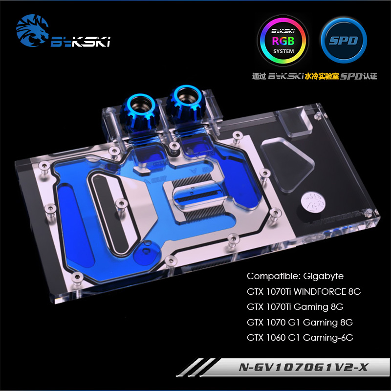 Bykski original GPU water block fit Gigabyte GTX1070G1 GAMING 8g GTX 1070Ti WINDFORCE 8G Block gpu