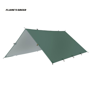 Image 3 - FLAMES CREED 3*3m 4*3m 5*3m 210T with silver coating outdoor tarp sun shelter high quality beach awning