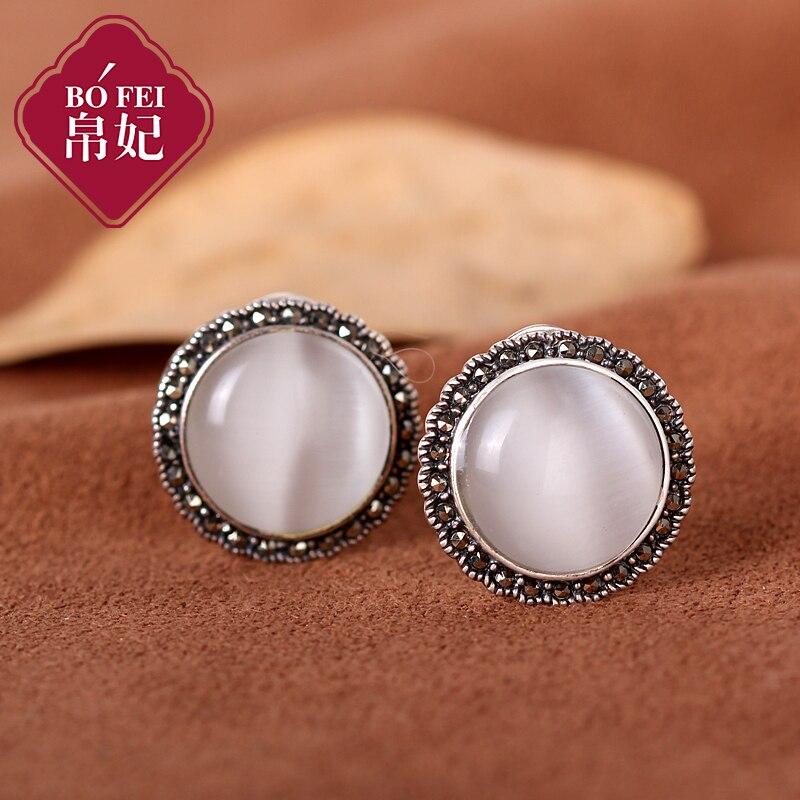 Pierres semi-précieuses naturelles princesse blanc opale oreille clou Vintage 925 en argent Sterling boucles d'oreilles rondes style palais Royal