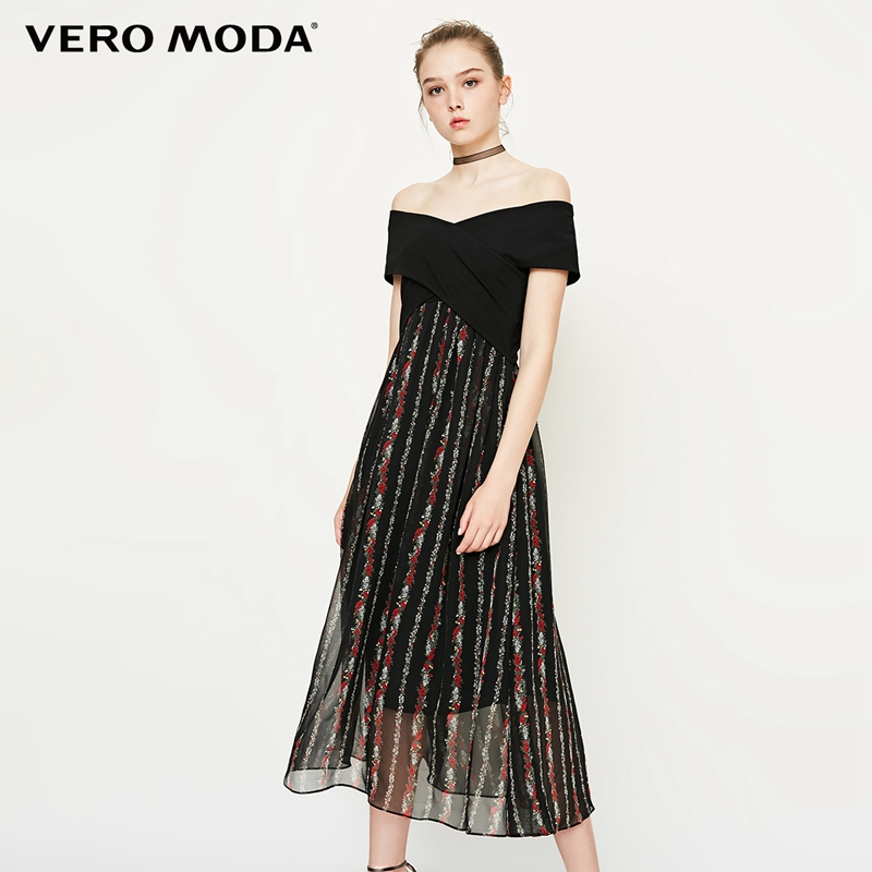 Vero Moda New Women's Off-shoulder Knitted Splice Short Sleeve Dress | 31837B512