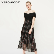 Vero Moda Womens Off shoulder Knitted Splice Short Sleeve Dress