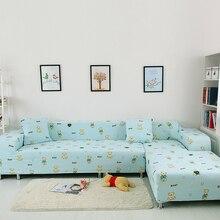 Light Blue Bear L Shape Sofa Covers Universal 2pcs Sofa Covers Elastic 2pcs Cushion Covers Multi-size Sectional Sofa Slipcovers : baby blue sectional sofa - Sectionals, Sofas & Couches