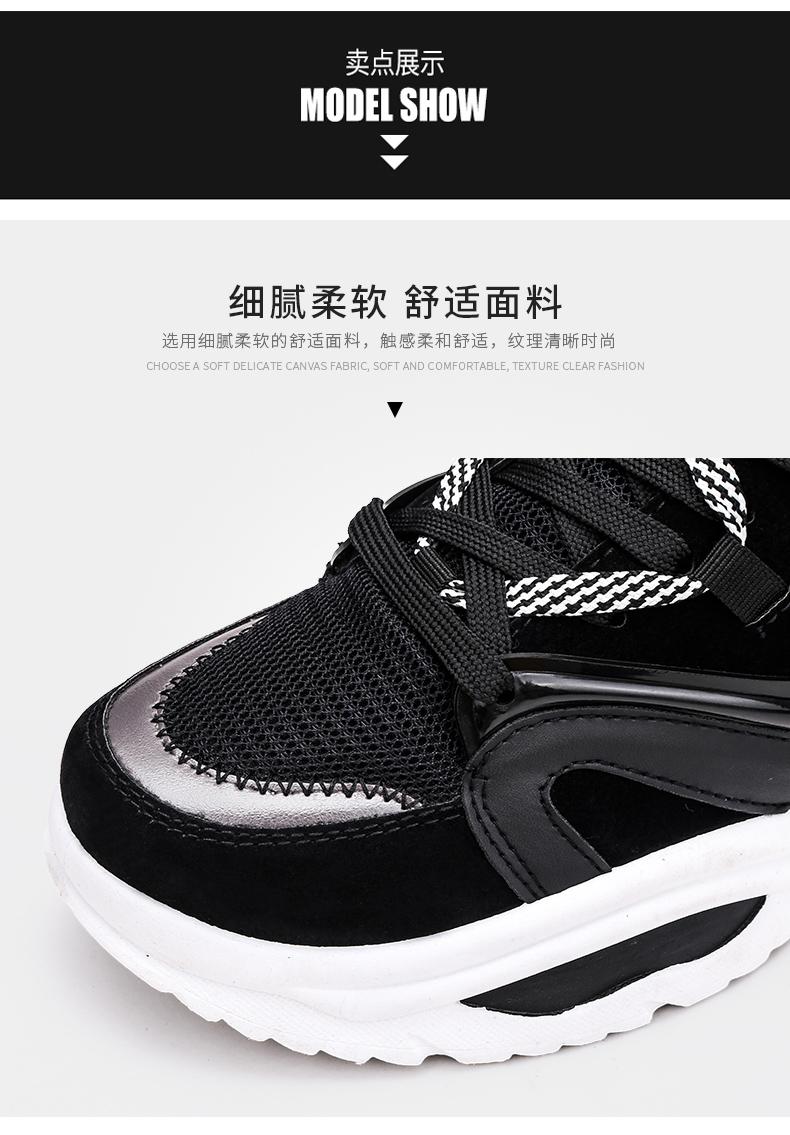f7b8465553d56 Acheter 2019 Nouveaux Amateurs De Chaussures Grande Taille Femmes Et ...