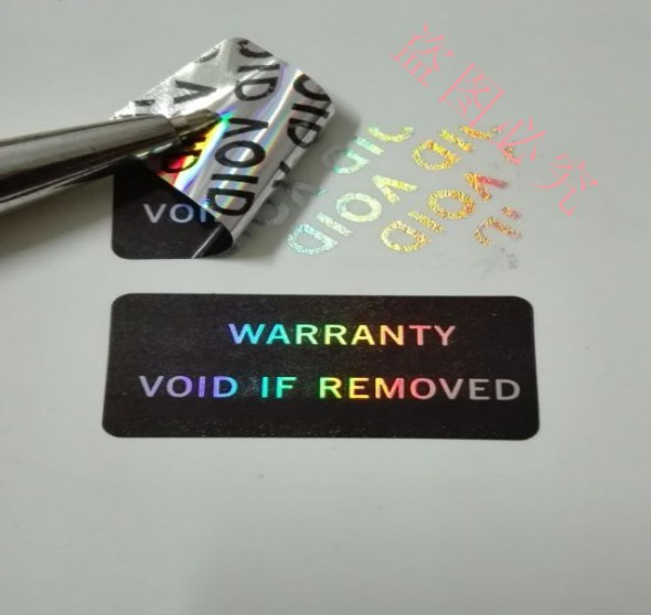 Электронная гарантия анти при удалении голограммы одноразовая этикетка наклейка анти-фальшивая Упаковка лазерная наклейка s
