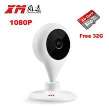 Surveillance camera+32GB Security Network CCTV WIFI 1080P IP camera Wireless Digital Security ip camera Night Vision