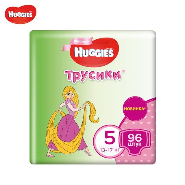 Трусики-подгузники HUGGIES 5 для девочек  (13-17кг), 96 шт.