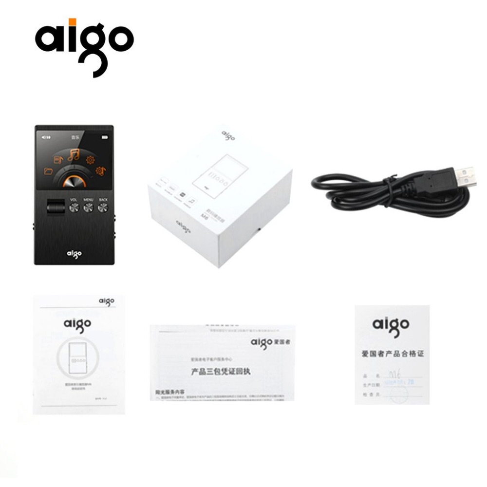 Original Aigo MP3 Player DSD Mother Band Lossless Tone Quality ...