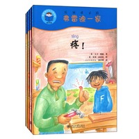 Freddy's Family 4Books & Guide Book (1DVD) Start Reading Chinese Series Band4 Graded Readers Study Chinese Story Books for Kids Books    -