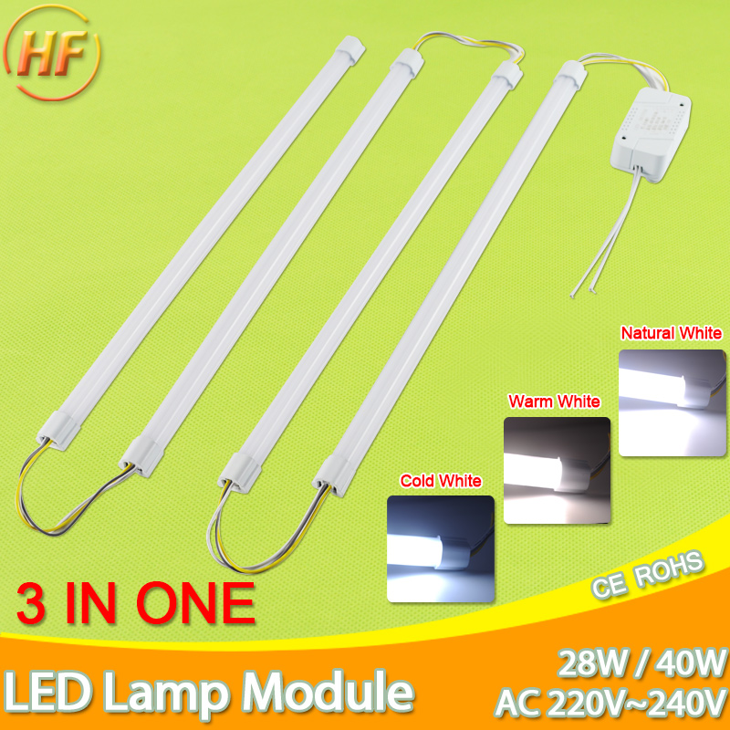LED Tube Ceiling Light Module Source 32W 40W 50W 2835 LED Bar Lights Ceiling Lamp 220V With Magnet Holder and Driver the led clothing lights 3v 10 beads with magnet