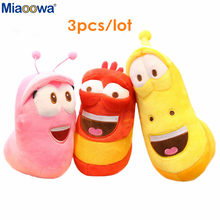 3pcs/lot Korean Anime Cute Insect Slug Creative Larva Plush Toys Cute Stuffed Worm Dolls for Children Birthday Gift Hobbies(China)