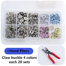 80 sets of 9.5 MM metal snap button 4 color paint clasp with five claws box packaging wholesale + Hand tools