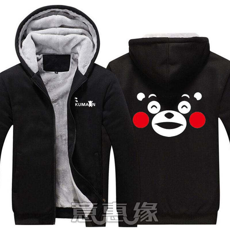 Hiver veste manteau Anime mignon Kumamon Hoodies mignon ours épaissir Sweatshirts