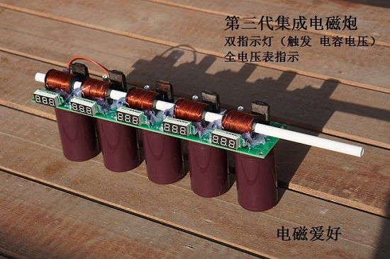 The third generation of multistage electromagnetic  finished DIY 3-10 kit Coil Gun double indicator meter send egg cell optimization of hydro generation scheduling