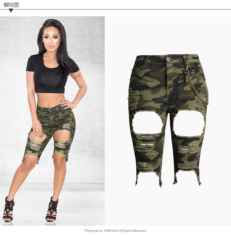 2019 Womens High Waist Ripped Stretch Camouflage Shorts Military Summer Hole Female Short Plus Size Skinny Army Shorts K181