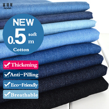 Thick&Thin Denim Fabric Jeans Clothes for shirts dresses cowboy wear DIY sewing fashion material apparel 8 colors 1.5m width 899