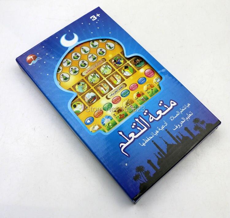 New English + Arabic Mini IPad Design Toys Tablet, Children Learning Machines, Islamic Holy Quran Toy,Worship + Word + Letter,AL muhammad al ghazi on translating the quran