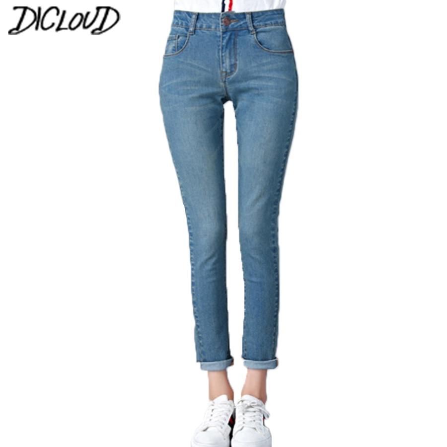 2018 Large Size   Jeans   Women Fashion High Waist Stretch Blue   Jeans   Female Casual Washed Trousers Plus Size 5XL 6XL Pencil Pants