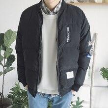 Абердин значок повязку мужчин бейсбол свободные хлопок мягкий воротник с теплая осень и зима молодежный отдых пальто