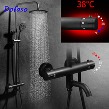Dofaso black shower set thermostat faucet Matt Black Bathroom Thermostatic Bath Shower Set Brass Smart Faucet
