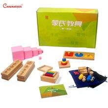 Подарочная коробка наборы игрушек из дерева Монтессори для сенсорики