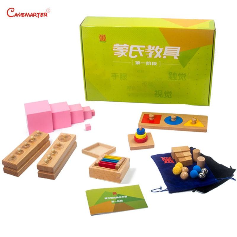 Coffret cadeaux bois sensoriel jouets ensembles Montessori éducatif pratique 0-3 ans bambins activités maternelle jeux SES01-3