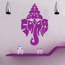 High Quality Ganesha Wall Decal Hindu God Unman Removable Stickers Elephant Window Deity Family Decor Interior SYY671