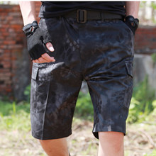 Summer Men's Camouflage Loose Cargo Tactical Shorts Outdoor Sports Hunting Camping Climbing Training Knee Length Short Trousers(China)