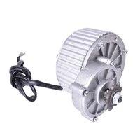 24V MY1018 250W Brushless DC motor gear motor 250W Motor board 2750rpm