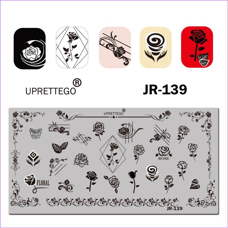 JR139E