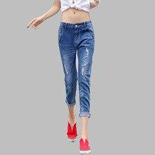 Европейский стиль плюс размер bodycon джинсовые женские брюки высокое качество мода отбеленные почесал разорвал старинные кнопку женщина Жан D130