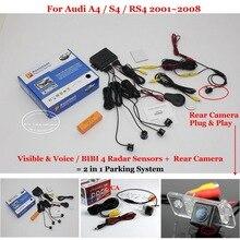 Liislee для Audi A4/S4 RS4 2001~ 2008-Автомобильный Сенсоры парковочные+ заднего вида Камера = 2 в 1 визуальный/Биби сигнализация парковка Системы