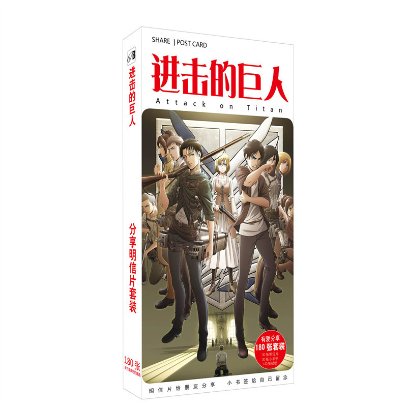 180 Pcs/Set Anime Attack On Titan Postcard Greeting Card Message Card Anime Around