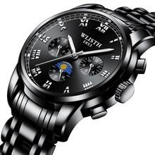 Classic Men Fashion Sport Quartz Watch Man Top Brand Luxury Business Waterproof Stainless Steel Casual Wristwatch Male Clocks