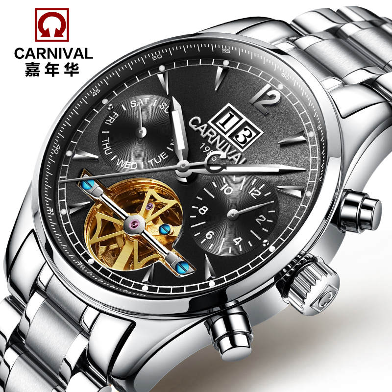 Carnival fully-automatic mechanical watch fashion cutout male waterproof luminous multifunctional table stainless steel