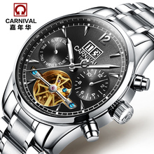 Carnival fully-automatic mechanical watch fashion cutout watch male waterproof luminous multifunctional table stainless steel ik automatic mechanical watch male watch multifunctional trend waterproof business watch men s steel fashion