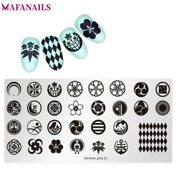 1Pcs Image Plate Flower (24 Styles) Nail Art Stamping Template Image Stamp Plate Nail Stamping Plates  New Arrival 6*12cm geometry flower nail stamping template negative space puzzle figure stamp nail manicure nail stamping plate