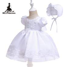 Free Shipping  High Quality 3M-12M infant Baptism Dress For Girl Baby Embroidery Organza White first Communion Gowns