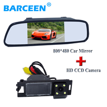 Colorful hd ccd image sensor car parking camera 4 led with 5 car reversing monitor for