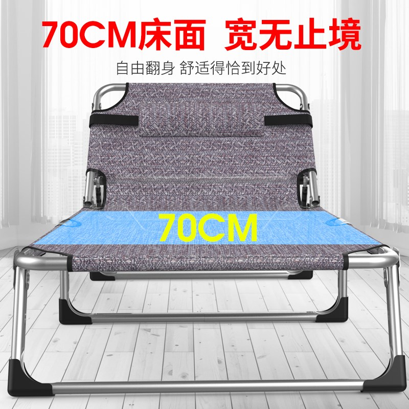 1Folding sheets people simple   adult portable couch office lunch siesta bed Outdoor Beach garden chair