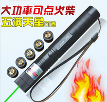Buy online High power military 5 star cap Powerful green laser pointer 30000mw 30w 532nm high power focusable burning match,burn cigarettes