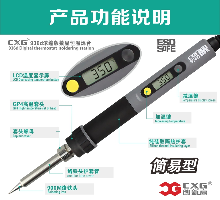 Electric iron thermostat heat type CXG936D phone repair kit electric iron soldering iron for household thermostat  цены