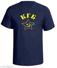 KGB Russian T-Shirt USSR Soviet Union Army Russia Secret Service Shirt S-5XL t shirt Fashion Classic Unique Free shipping