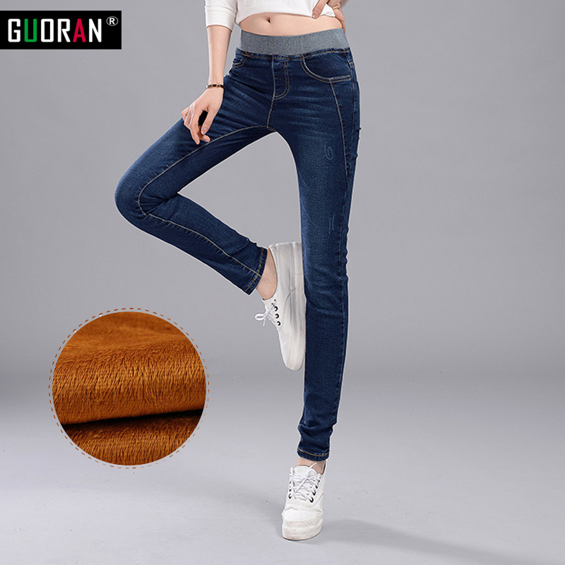 2017 Winter Jeans Weibliche Hohe Taille Denim Hosen Warme Hosen Femme Schlank Dick Stretch Fleece Bleistift Hosen Dünne Jeans Frauen Moderate Kosten