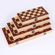 International Chess Checkers 3-in-1 Foldable Wooden Chess Set Board Game